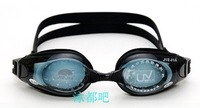 Товары для спорта swimming goggles/swimming glasses/Antifogging glasses for the myopia adult