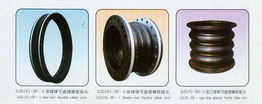 flexible single ball rubber concentric expansion joint