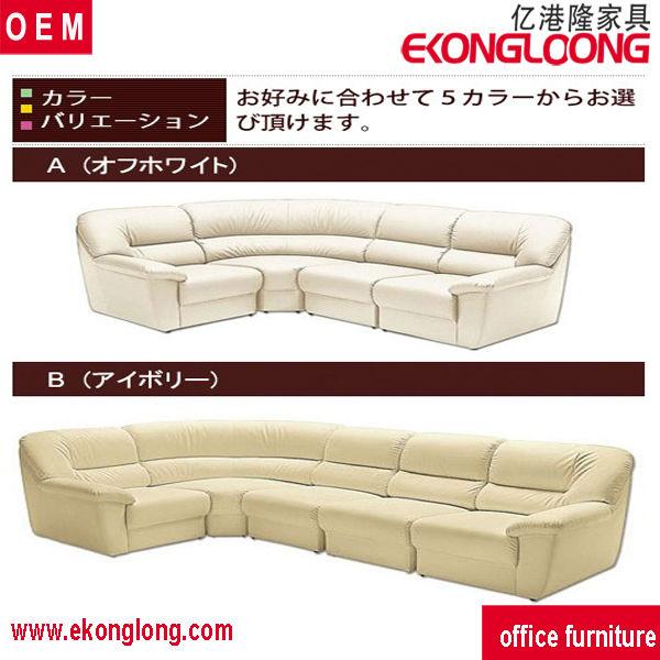 Style europ en canap lit pas cher meubles chinois - Meuble chinois pas cher ...