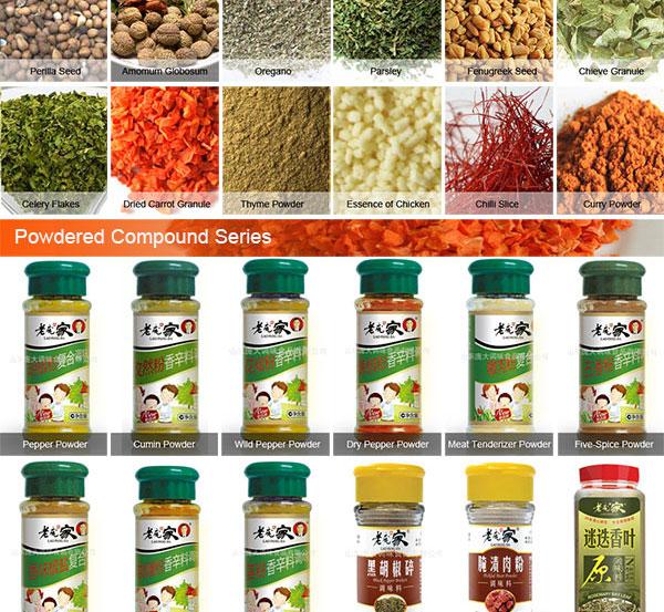 Shandong Pangda Condiment and Food Co., Ltd (8).jpg