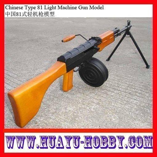 222+gun