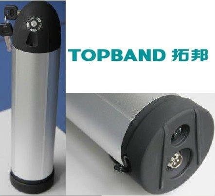 48v 10ah lifepo4 Battery pack.jpg