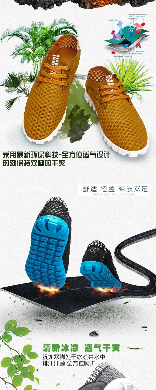 Мужские кроссовки  8801