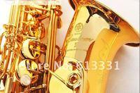 Саксофоны