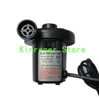 надувной матрас Kinrener 150W AC /air Sh-196