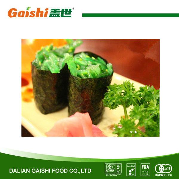 Замороженные хияши вакаме салат 3 кг