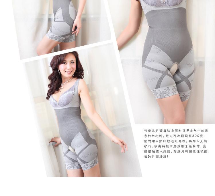 Seamless Underwear Siamese girly 12.jpg