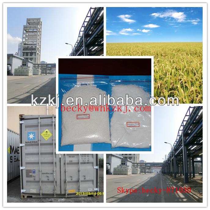 34% Water Soluble Ammonium Nitrogen Fertilizer NH4NO3