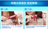 Утюжок для выпрямления волос China 2 1 , miracurl 110/240  hair curler