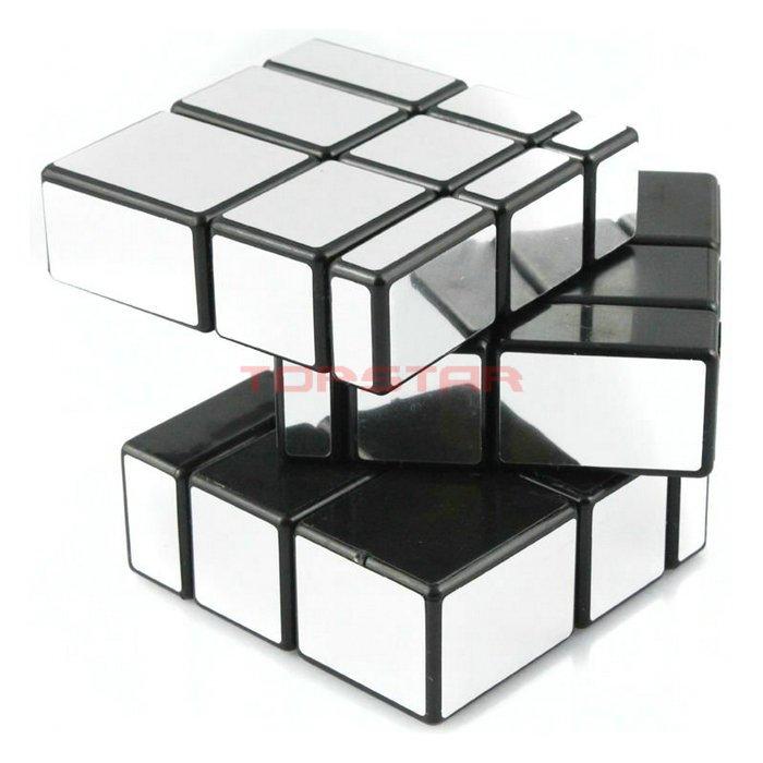 New-3x3x3-Silver-Mirror-Magic-Cube-White.jpg