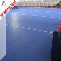 Искусственные газоны и покрытие для спорт площадок aojian AJ-sf01 (б)