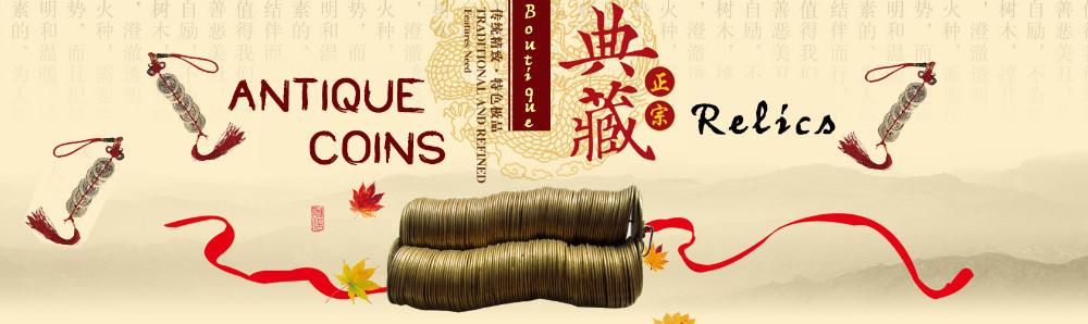 Правление династии Северной Сун мира денег монеты китайские древние монеты коллекции подлинных древних монет