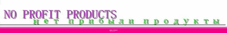 150 мм Двойная Функция Петух Зонда Принц Альберт Жезл Уретры Расширитель Катетер Натяжные Шланг Пенис Вставить Секс-Игрушки