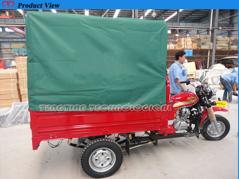 Hot selling 3 wheel motorcycle chopper for sale