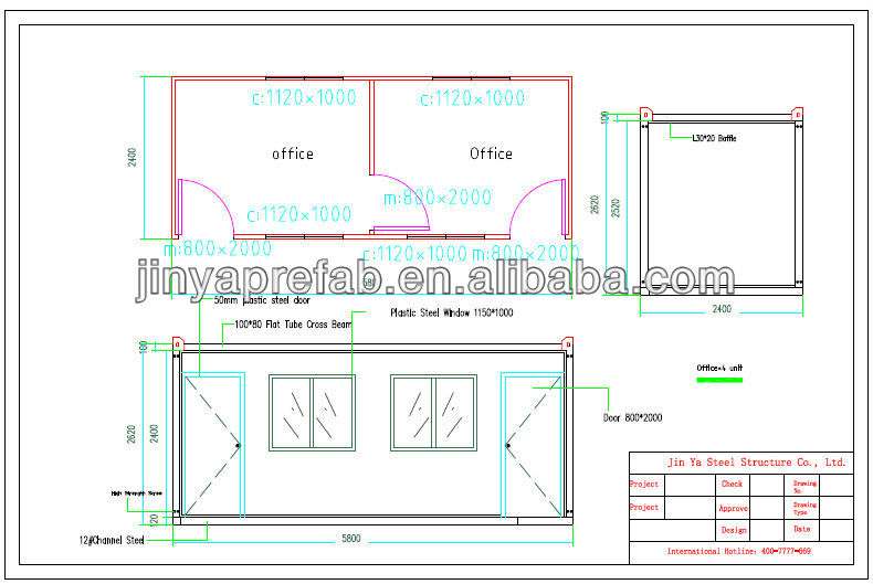 Folding container hotel, shipping container house with good waterproof