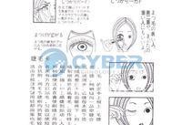 Щипцы для подкручивания ресниц New Mascara Applicator Comb Eyelash Curler Guide Card Makeup Tool Tools