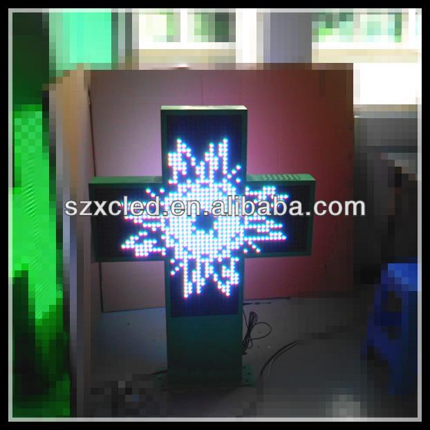 P16RGB-2S-cross.2.jpg