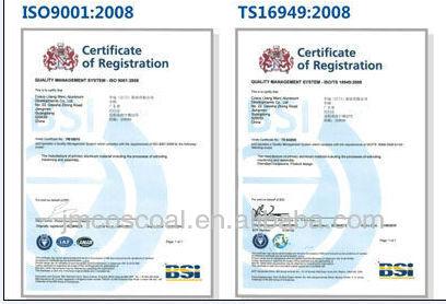 ISO& TS16949.jpg