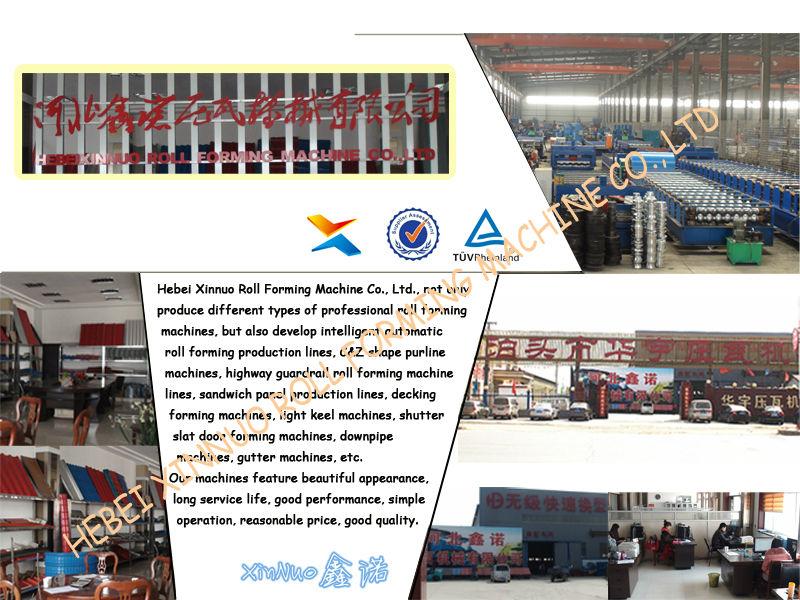 eps sandwich machine china manufacturer
