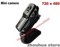 HK post HD Multifunction Mini DV DVR Pocket Keyring camera World's smallest voice recorder Resolution 720 x 480