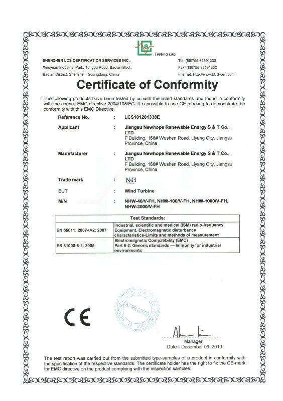 wind turbine CE certificate.JPG