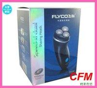 Электробритвы Flyco fs332