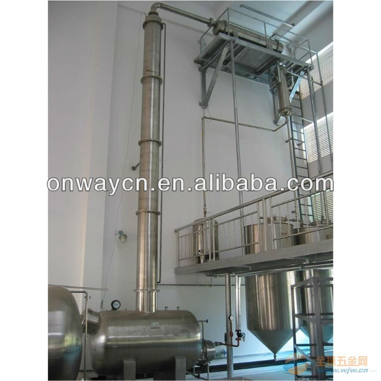 JH high efficient stainless steel distillation column