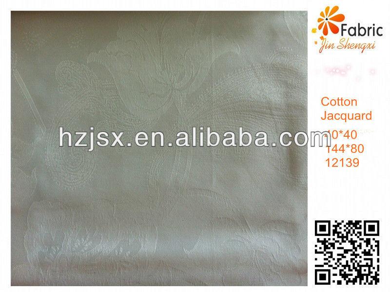 12139 100% cotton JACQUARD COTTON CURTAIN