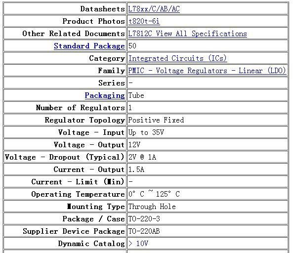 Транзистор L7812CV регуляторы