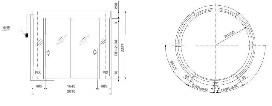 Curve aluminum glass sliding door buy aluminum glass - Dimensions porte coulissante ...
