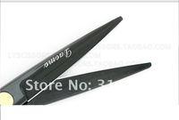Ножницы DAOMO ,  1080
