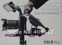Специальный магазин DSLR установки