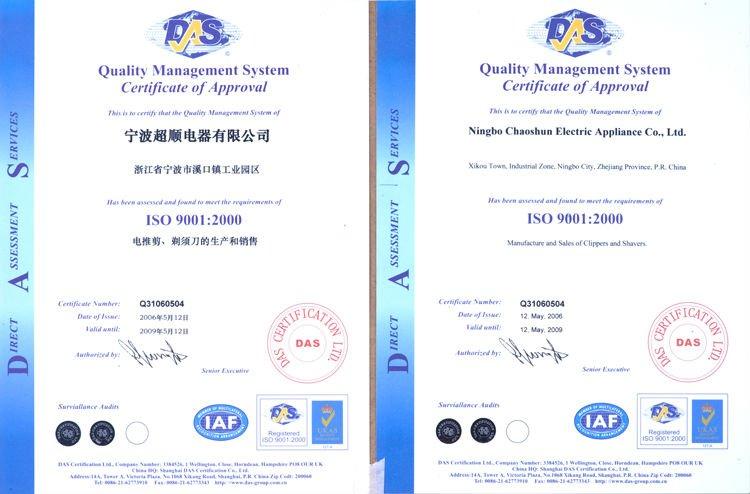 DSC_9707-ok.jpg