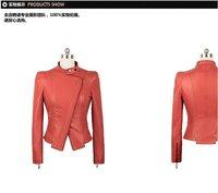 Куртки 10157 10157