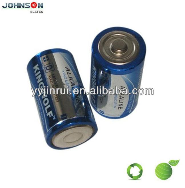1.5v am1 d alkaline dry batteries pakistan
