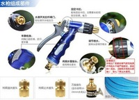 Товары для мытья машины In stock Pure Copper HV Auto Car Washer Domestic Cleaning HV Water Gun Blue Copper Head