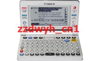   TT-8000-R.jpg