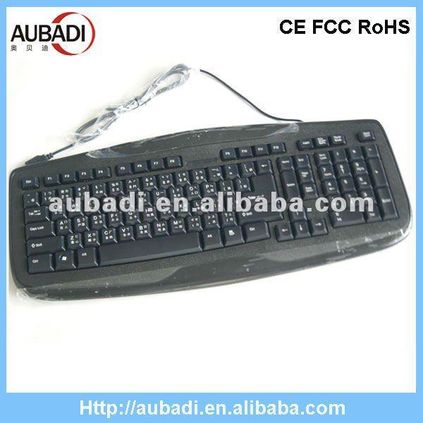 Good quality mechanical keyboard