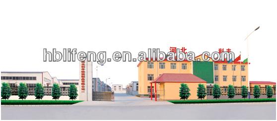 2014 hot sale Polysulfide Building Joint Sealant