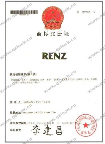 RENZ door handle