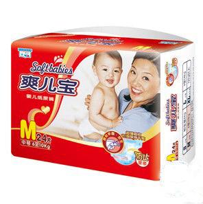 OEM baby diaper