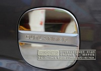 Специализированный магазин Mitsubishi Outlander EX Evolution X 08 09 10 11 Oil Fuel Gas Cap Tank Cover Trim bnh