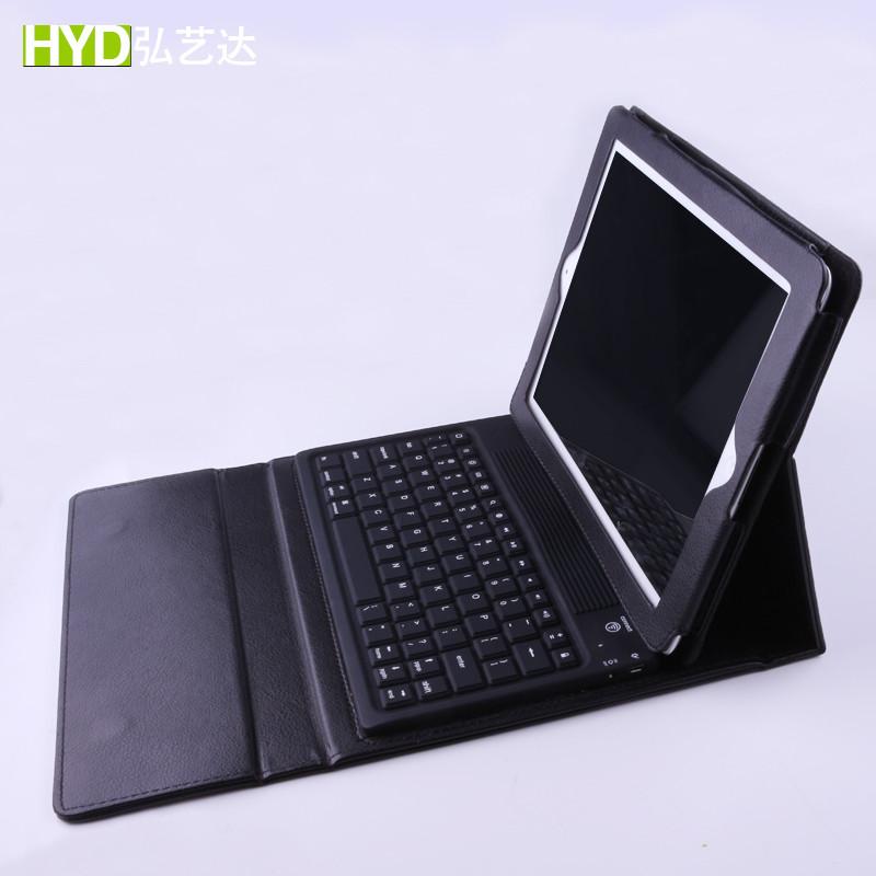 arabic keyboard case for ipad