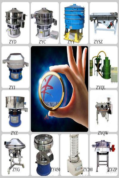 ultrasonic vibrating screen-Xinxiang Zhenying Brand