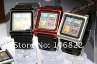 Чехол для MP3 / MP4 Watch Band Wrist Cover Case Blade Aluminum For iPod Nano 6 6G 6th Silver
