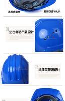 Защитный шлем jsp ,