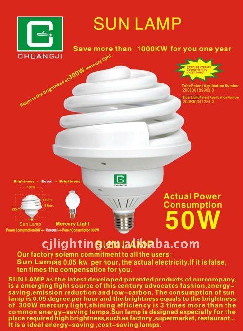 A001 Sun Lamp