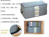 Ящики для хранения и бункеры - -