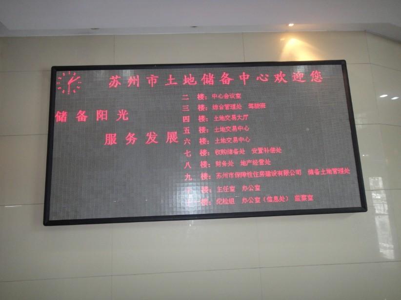 20121226154751979