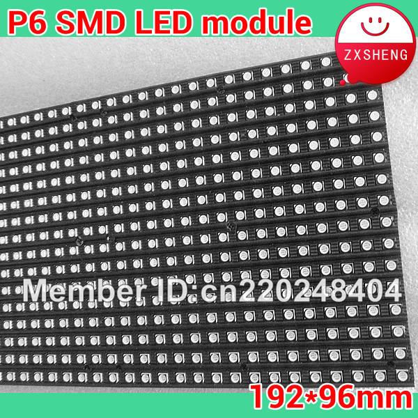 Módulo LED P6 SMD (2)